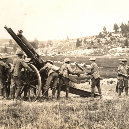 188 Anti Aircraft Gun